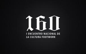 webtak_160_logo